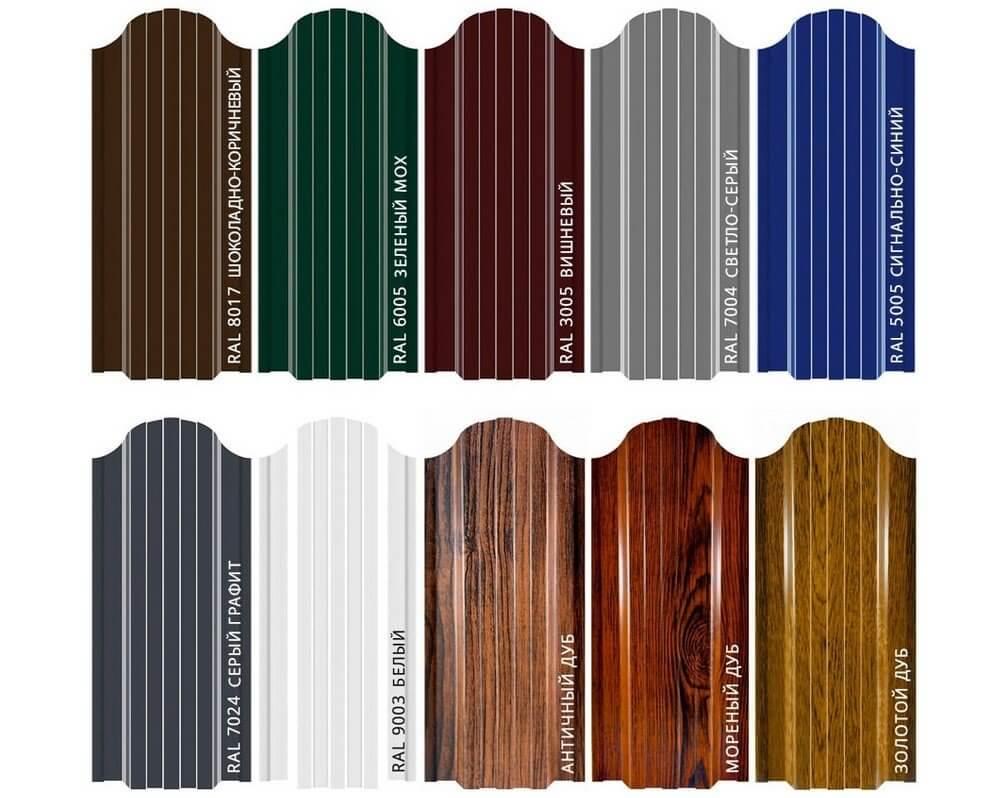 популярыне цвета металлического штакетника