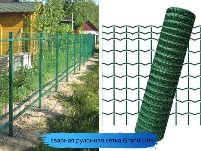 Забор из сварной рулонной сетки Grand Line