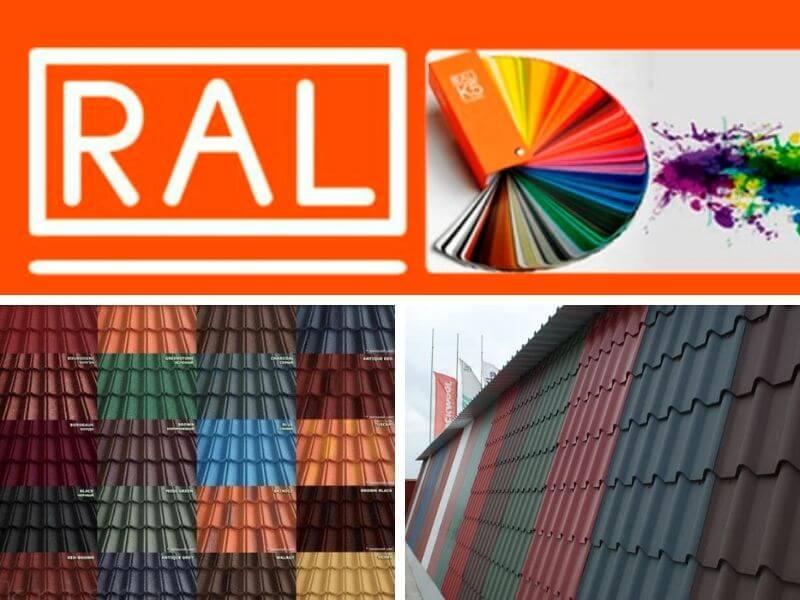 Цветовая палитра Ral рал металлочерепицы